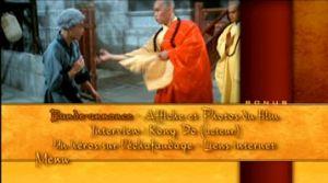 La 36e chambre de shaolin la trilogie coffret 4 dvd for 36e chambre de shaolin