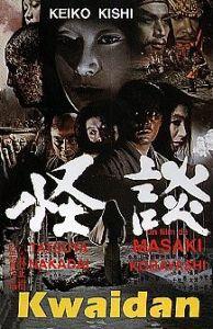 Petite chronique du cinéma japonais - Page 2 4322
