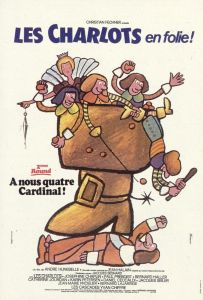 Четверо против Кардинала